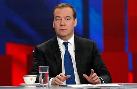 Дмитрий Медведев ответил на вопросы о кубышке, «Яндексе», об акциях протеста в Москве и инфляции