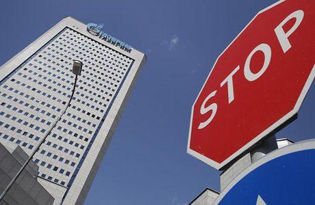 Доходы членов правления «Газпрома» в прошлом году сократились вдвое