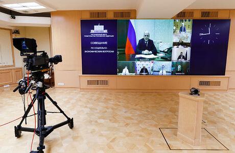 Мишустин провел онлайн-совещание правительства из больницы