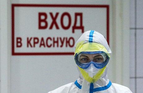 Число погибших от коронавируса в России за сутки резко выросло
