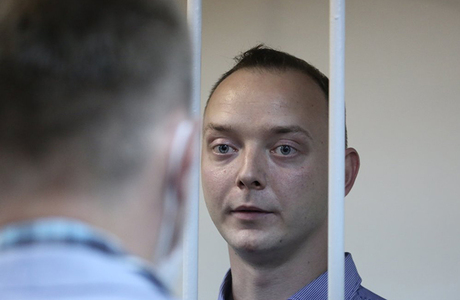 Какие новые вопросы появились в деле Ивана Сафронова?