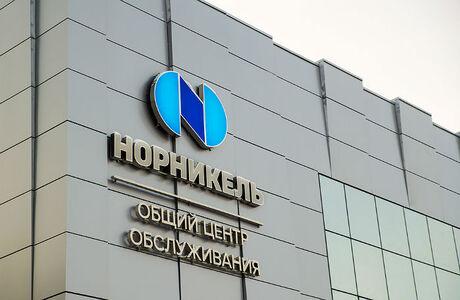 Сменить менеджмент «Норникеля»: почему «Русал» сделал такое заявление?