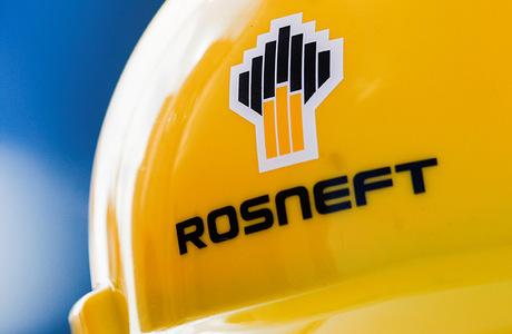 «Роснефть» отзывает иск к РБК на 43 млрд