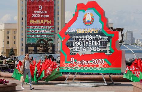 Как Белоруссия подходит ко дню тишины и чего ждать после закрытия избирательных участков?