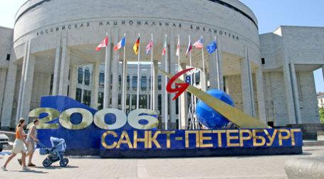 Баннер саммита G8 в Санкт-Петербурге. Фото: ИТАР-ТАСС