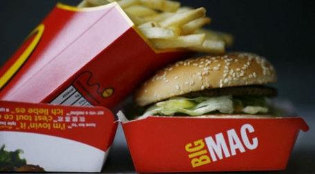 Биг-Мак —  вот настоящая мировая валюта. Фото: AFP