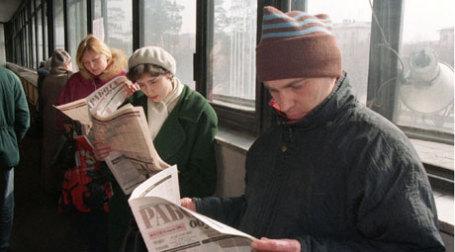В ближайшее время очень многие россияне займутся поисками новой работы. Фото: ИТАР-ТАСС