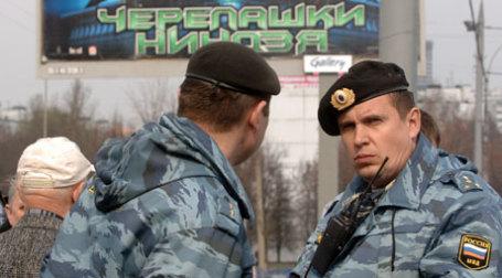 МВД теперь ищет рейдеров повсюду. Фото: ИТАР-ТАСС