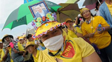 Антиправительственный пикет в аэропорту Дон Муэнг. Фото: AFP
