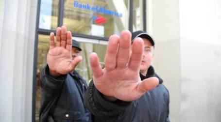 Иллинойс прекращает все виды сотрудничества с Bank of America. Фото: Steve Rhodes/flickr.com