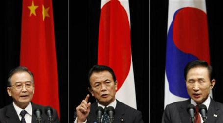 Встреча представителей Японии, Китая и Южной Кореи на о. Кюсю. Фото: AFP