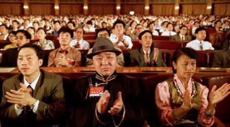 Политическое собрание в Китае. Фото: AFP