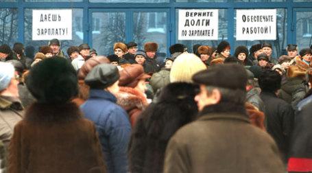 Генпрокуратура проконтролирует сокращения и выплаты зарплат. Фото: ИТАР-ТАСС