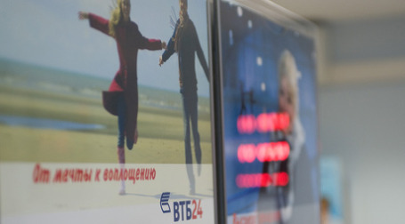 Отделение банка ВТБ24. Фото: Митя Алешковский/BFM.ru