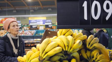 Цены снова становятся условными. Фото: ИТАР-ТАСС