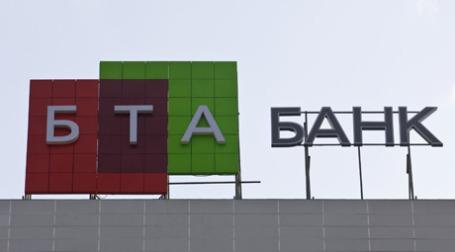 Вывеска БТА банка. Фото: REUTERS