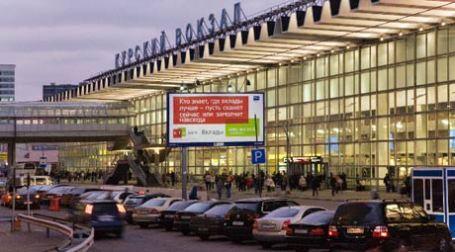 Здание Курского вокзала. Фото: PhotoXPress