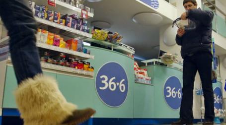 Под знаком 36,6 не только торгуют, но и производят. Фото: ИТАР-ТАСС