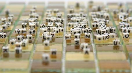 У киберсквоттеров кончились деньги на новые домены. Фото: VCMonk/flickr.com