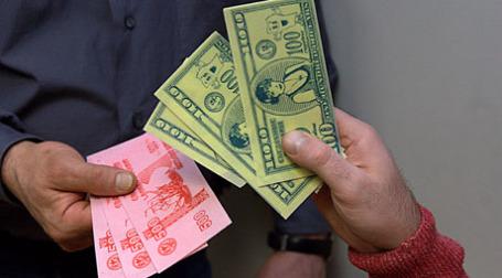 Съедобные деньги. Фото: Александр Беленький/BFM.ru