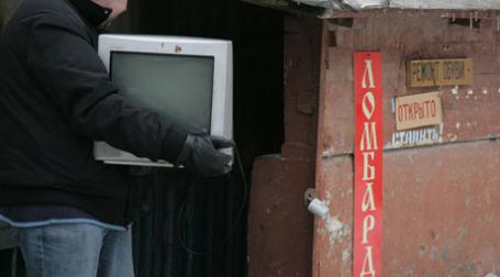 В ломбард. Фото: ИТАР-ТАСС
