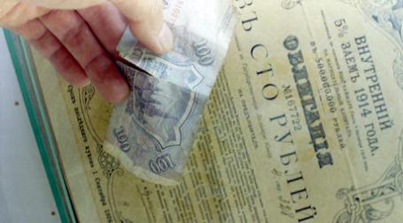 ФСФР обсуждает возможность создания фонда «плохих активов». Фото: ИТАР-ТАСС