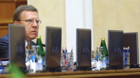 Алексей Кудрин. Фото: ИТАР-ТАСС