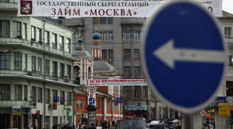 Москва намерена привлечь через облигации 54 млрд рублей. Фото: PhotoXPress
