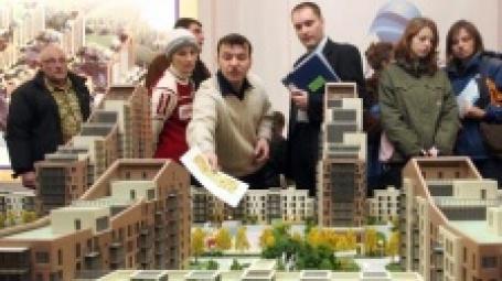 Стоимость недвижимости напрямую зависит от доходов населения. Фото: ИТАР-ТАСС