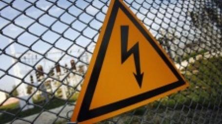 Знак, предупреждающий о высоком напряжении. Фото: РИА НОВОСТИ