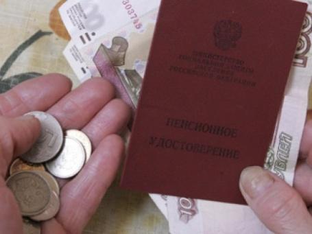 Деньги пенсионеров будут использоваться целенаправленно. Фото: ИТАР-ТАСС
