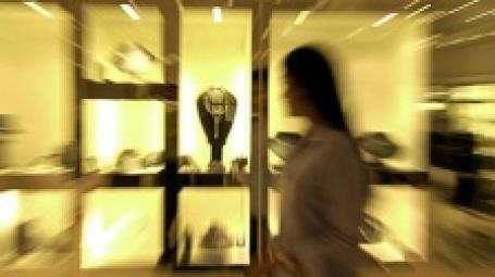 Ювелирный магазин. Фото: AFP