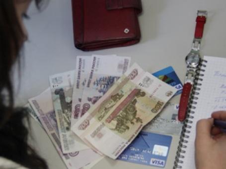 Время выплат по кредитной карте. Фото: Наталья Гребенюк/BFM.ru