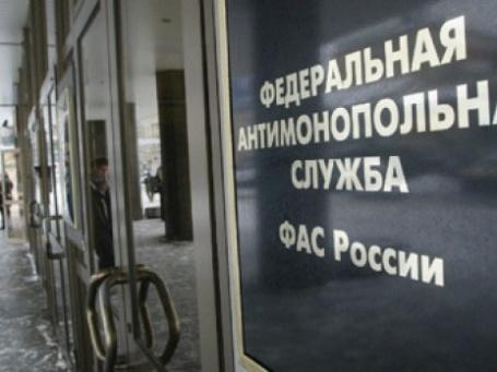 Офис ФАС России. Фото: PhotoXPress