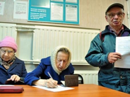 Прием заявлений пенсионеров в НПФ. Фото: ИТАР-ТАСС