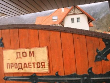 Дом, выставленный на продажу в Сочи. Фото: РИА НОВОСТИ