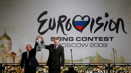 Москва приняла у Белграда эстафету и готовится к проведению конкурса Евровидение.  Фото: AFP