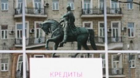Памятник Юрию Долгорукому. Фото: РИА НОВОСТИ