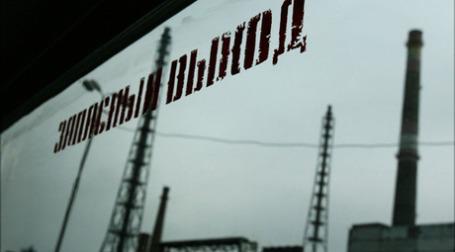 Российские заводы стремятся заключать договоры по снабжению электроэнергией с производителем, отказавшись от услуг посредников. Фото: РИА НОВОСТИ