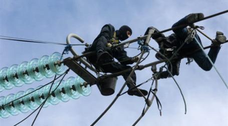 Линии электропередач. Фото: AFP