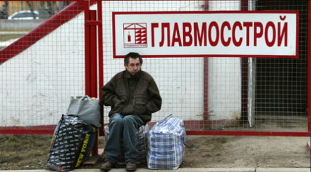 Бездомный возле вывески