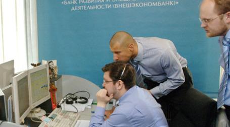 В офисе Внешэкономбанка. Фото: ИТАР-ТАСС