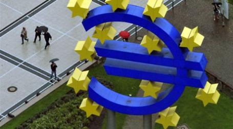 Европейский центробанк тоже умеет бастовать. Фото: AFP