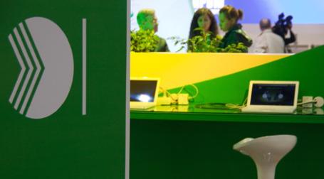 В позитивно раскрашенном Сбербанке нет места для пессимистов. Фото: Александр Беленький/ BFM.ru