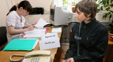 Подросток в ценре занятости населения. Фото: РИА НОВОСТИ