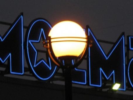 Долг «Мосмарта» перед Сбербанком оценивался в 3,6 млрд рублей. Фото: Марина Морозова