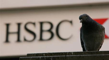 HSBC. Фото: AFP