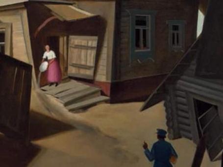 Картина Василия Шухаева «Финская деревня. Крыши» ушла за 690 тыс. фунтов