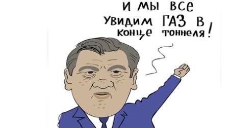 Виктор Ющенко призвал спасать «Нафтогаз». Карикатура: РИА НОВОСТИ