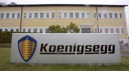 Здание завода Koenigsegg Фото: AFP
